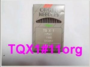 Spare Part Organ - TQX1#11