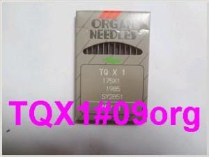 Spare Part Organ - TQX1#09