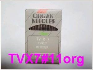 Spare Part Organ - TVX7#11