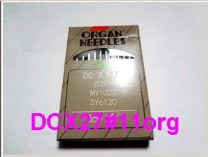 Spare Part Organ - DCX27#11