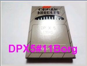 Spare Part Organ - DPX5#11B