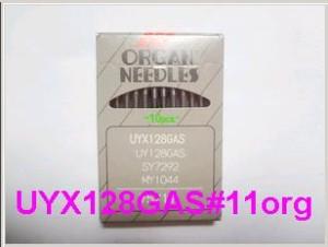 Spare Part Organ - UYX128GAS#11