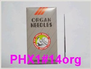 Spare Part Organ - PHX1#14
