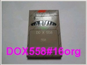 Spare Part Organ - DOX558#16