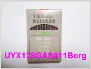 Spare Part Organ - UYX128GAS#11B