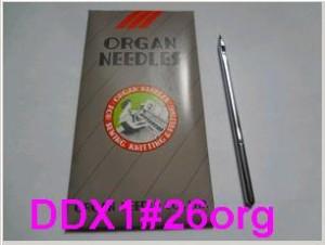 Spare Part Organ - DDX1#26
