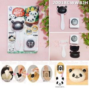 Panda Rice Mold with Puncher / Cetakan nasi Bento Panda