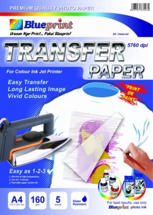 Transfer Paper (BP-TPA4160) - A4, 5 Sheet, 160 gsm, Cast Coating, Glossy, Water Resistant