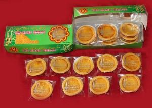 Paket Pie Susu Dhian - Pie Susu Bali Paket Ekonomis