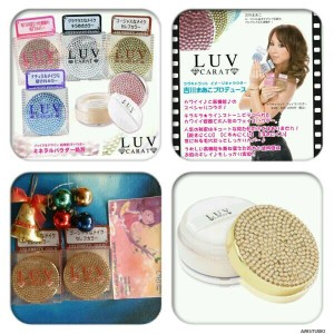 LUV CARAT LOOSE POWDER