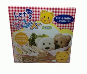 Bear Sandwich Mold (cetakan roti beruang)