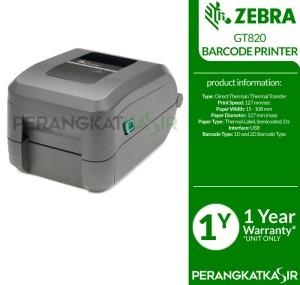 harga Printer Barcode Thermal Transfer Label, Zebra GT820 Tokopedia.com