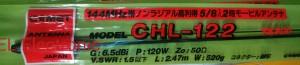 Antena Mobil Icom Yaesu Motorola Kenwood Comet Japan CHL-122 VHF Murah