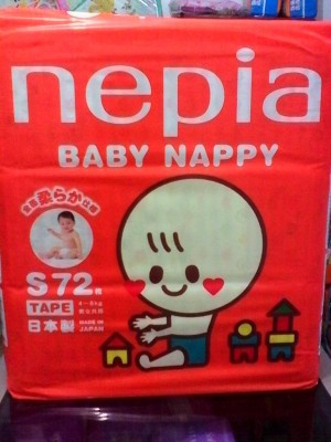 harga Nepia Tape S72 Tokopedia.com