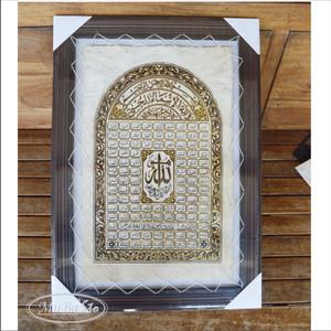 Kaligrafi Asmaul Husna bersanding dengan Allah SWT size 50 cm x 70 cm