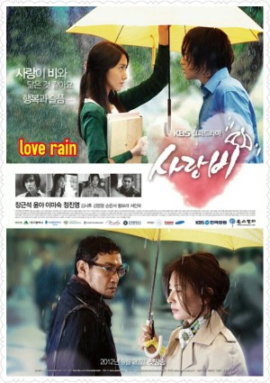harga Love Rain Tokopedia.com