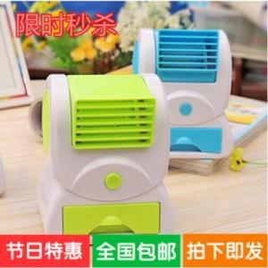 harga Ac Duduk Mini Fragrance Fan / Ac Portable Tokopedia.com