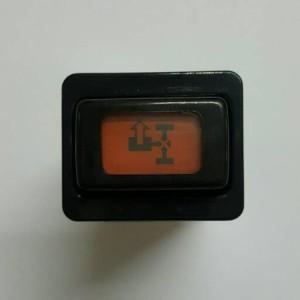 harga Switch PTO Mitsubishi Ps220 Genzo 8dc Tokopedia.com