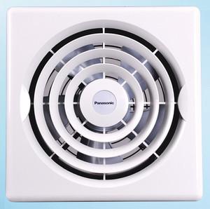 Ceiling Exhaust Ventilating Fan Panasonic 8
