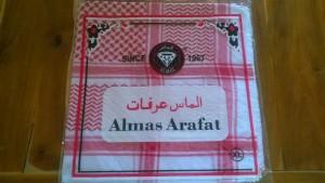 harga Shemagh Almas Arafat warna merah (sorban) Tokopedia.com