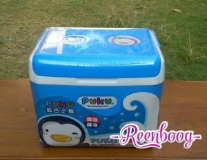 harga Puku Compact Insulated Cooler Box Blue / Biru Tokopedia.com