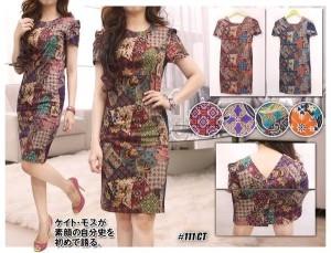 Baju kerja kantorTerusan gaun pakaian wanita batik peplum dress jiensa
