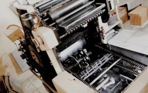 MESIN CETAK OFFSET HAMADA 602