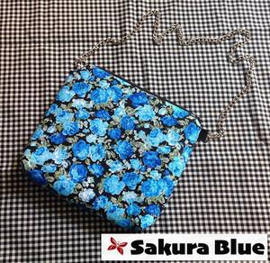Kode Sakura Blue