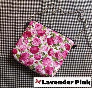 Kode Lavender Pink