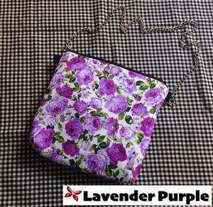 Kode Lavender Purple