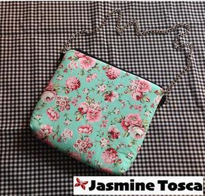 Kode Jasmine Tosca