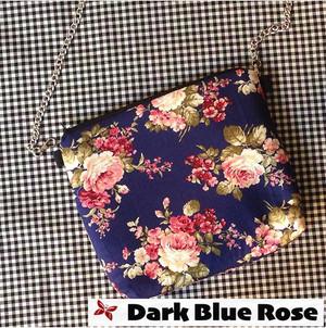Kode Dark Blue Rose