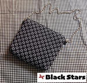 Kode mono Black Stars