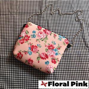 Kode Floral Pink
