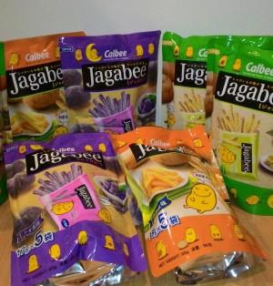 harga jagabee Tokopedia.com