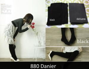 Stocking Bianca Maria 880d