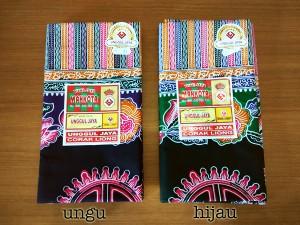 harga Jarik/Cukin Gendongan Tradisional Bayi (Batik) Tokopedia.com
