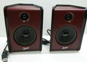 harga speaker aktif subwoofer super vokal Tokopedia.com
