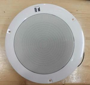 Ceiling  Speaker  TOA ZS-646 R