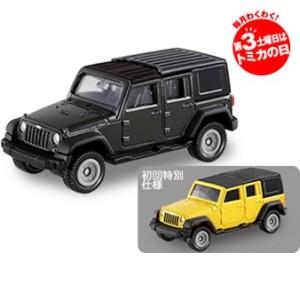 Tomica #80 Jeep Wrangler Set ( 2 Pcs )