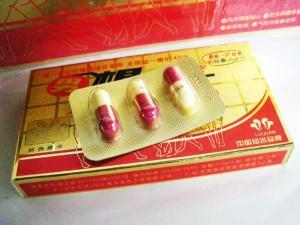 jual obat kuat nangen ramuan herbal alami dari cina obat kuat