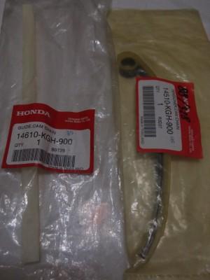 harga Lidah tensioner Honda Nova Sonic 125 Tokopedia.com