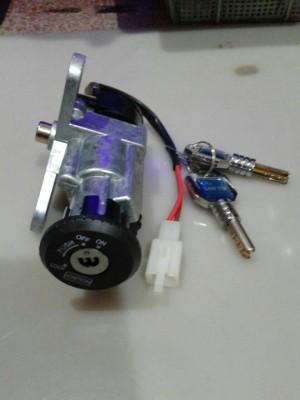 harga Kunci kontak W untuk motor Jupiter / JupiterZ / Force1 / Vega / Mio Tokopedia.com