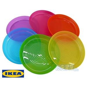 IKEA KALAS / PIRING KALAS IKEA /PIRING MAKAN ANEKA WARNA