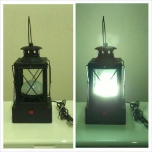 harga lampu emergency cas / lampu hias / barang antik Tokopedia.com