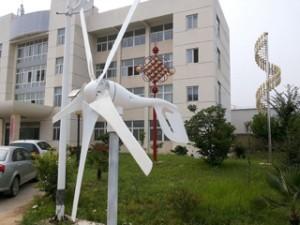 Turbin angin ( wind turbine ) 600watt 24v