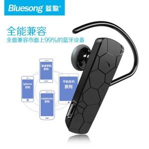 harga Headseat Bluetooth Tokopedia.com