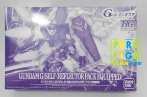 HG 1/144 GUNDAM G-SELF (REFLECTOR PACK EQUIPPED) P-BANDAI LIMITED