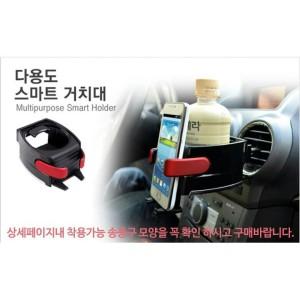 harga Holder Smartphone+Tempat Botol Minum Dalam Mobil Tokopedia.com