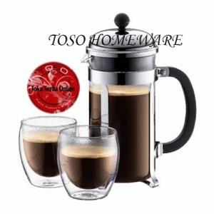 harga French Press / Coffee & Tea Plunger Premium / Coffee Maker 6 Cup Tokopedia.com